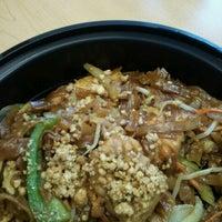 Photo taken at Rice Bowl Asian Kitchen by Toshia M. on 2/23/2012