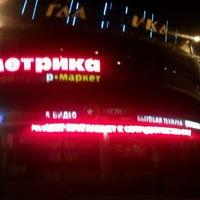 Photo taken at ТЦ «Галактика» by Валерия С. on 1/22/2012
