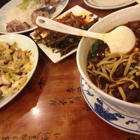 Photo taken at Gourmet Dumpling House by Michael S. on 9/10/2012