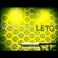 Photo taken at Moloko Leto by Re on 9/13/2012