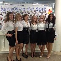 Photo taken at Гимназия № 105 by Lisa M. on 5/25/2012