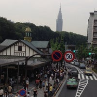 Photo taken at Meiji-jingumae 'Harajuku' Station by Azwar F. on 6/18/2012