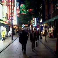 Photo taken at Yokohama Chinatown by Ryuichi H. on 11/29/2011