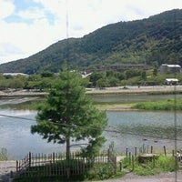 Photo taken at 京都嵐山 良彌 by わかめ 竹. on 8/22/2012