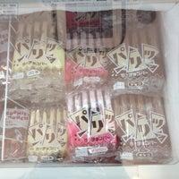 5/20/2012にhal k.がシャトレーゼ 堺日置店で撮った写真