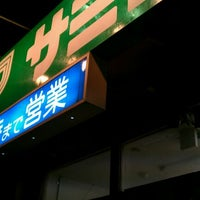 Photo taken at サミットストア 南小岩店 by えくす ん. on 11/15/2011