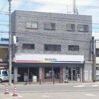 Photo taken at 相良商事 by Matthew E. on 6/15/2011