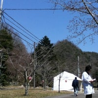 Photo taken at 神戸市水道局 千苅貯水池 by GORYU 5. on 4/8/2012