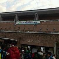 Photo taken at 宮崎市生目の杜運動公園陸上競技場 by Mi♥️ T. on 1/13/2012