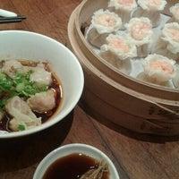 Photo taken at Din Tai Fung by Clara H. on 10/15/2011