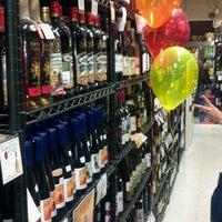 Photo taken at Tiffany's Wine & Spirit Shoppe by Matt D. on 9/17/2011