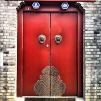 Photo taken at The Hutong 胡同 by Eric Z. on 10/29/2011