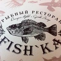 Photo taken at Fish'ka by Александр П. on 4/10/2012