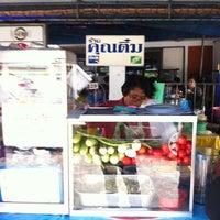Foto tomada en ส้มตำ ร้านคุณติ๋ม por ♫♪♩♬ooprojectx♫♪♩♬ el 9/11/2011