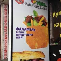 Photo taken at Ням'с by Tanya M. on 6/24/2012