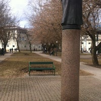 Photo taken at Park Matice Hrvatske by Alen S. on 2/29/2012