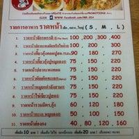 Photo taken at Mr.Sia Hot Quick Thai-Chinese Dish | มิสเตอร์เซี๊ย by Nezt on 7/8/2012