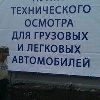 Photo taken at ГУП автокомбинат 10 by Niki N. on 7/6/2012