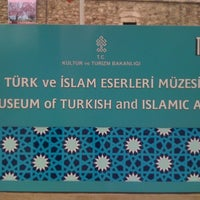 Photo taken at Museum of Turkish and Islamic Art by Heejoo L. on 4/20/2012