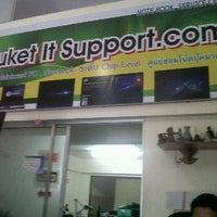 Photo taken at บริษัท ภูเก็ต ไอที ซัพพอร์ท จำกัด by Wunsai P. on 6/28/2012