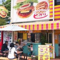 Photo taken at ハンバーガーショップ ヒカリ 本店 by Jin S. on 4/23/2012