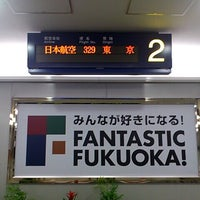 Photo taken at FUK Domestic Terminal by としパパ on 8/5/2012