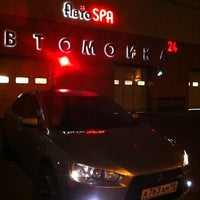 Photo taken at Авто Spa Мойка by Dmitry on 8/22/2012
