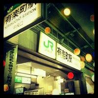Photo taken at Yurakucho Station by Shinku K. on 4/26/2012