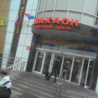 Photo taken at ТЦ «Махаон» by Николай Б. on 7/10/2012