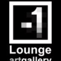 Photo taken at Lounge by Grigoris B. on 4/1/2012