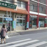 Photo taken at ファミリーマート 県立芸大前店 by おが た. on 10/10/2011