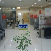 Photo taken at Banco Galicia by Demian B. on 7/18/2012