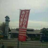 9/9/2011にルーク @.が万代書店 熊谷店で撮った写真