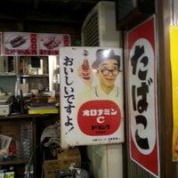 Photo taken at 熱血 ホルモン 番長 神田店 by 秦 力. on 6/28/2012