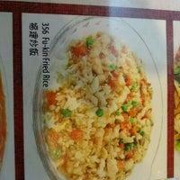 Photo taken at Tasty City by 4sq Ninja on 1/5/2012
