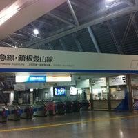 Photo taken at Odawara Station by ysk0624 on 8/15/2011