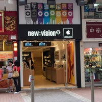 Photo taken at New Vision Technology 新理想科技 by Chris C. on 9/25/2011