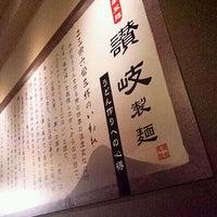Photo taken at 讃岐製麺 熱田日比野店 by zenshi0811 on 1/6/2012