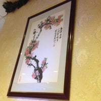 Photo taken at Hunan Inn by Hugo T. on 8/31/2012