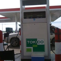 Photo taken at Esso by Aoao K. on 7/8/2012