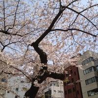 Photo taken at Sakuma Park by ayurah on 4/10/2012