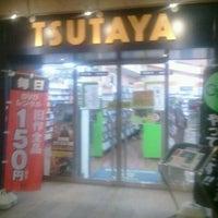 Photo taken at TSUTAYA さいたま新都心店 by ryota F. on 2/8/2012