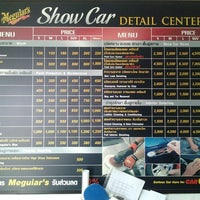 Photo taken at Meguiars Car Care @ Chong Nonsee by witty w. on 6/24/2012