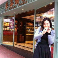 Photo taken at Tai Cheong Bakery by Hyun Sook L. on 3/14/2012
