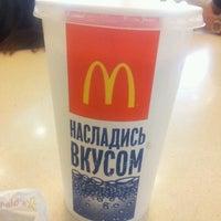 Photo taken at McDonald's by Tarlan H. on 6/16/2012