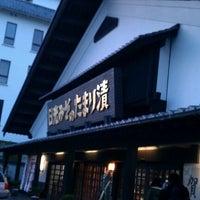 Photo taken at 日光みそのたまり漬・上澤梅太郎商店 by Nobubu I. on 1/3/2012