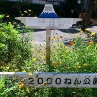 Photo taken at 2000ねん公園 by garasuno on 8/30/2011