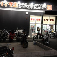 Photo taken at バイク王ダイレクトSHOP 16号相模大野店 by 黒崎 義. on 4/24/2012