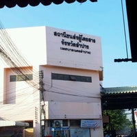 Photo taken at Lampang Bus Terminal by Flippersmans on 12/12/2011