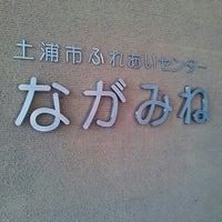 Photo taken at ふれあいセンターながみね by Tsuyoshi T. on 8/21/2012